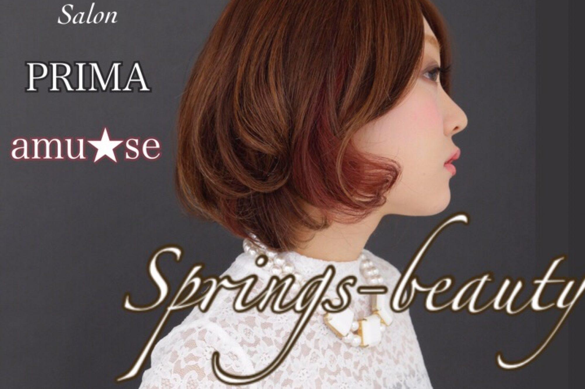 【新宿・代々木美容室】Springs-beauty♪ ブログ