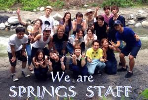 springs staff